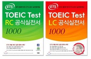 Trọn bộ chữa đề FULL ETS 1000 - Anh Ngữ Ms Hoa