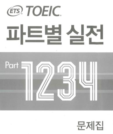 SáchETS TOEIC TEST PART 1234