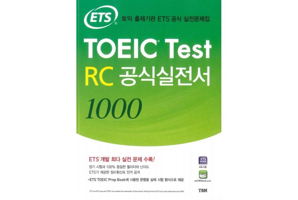 sách ETS 1000 RC